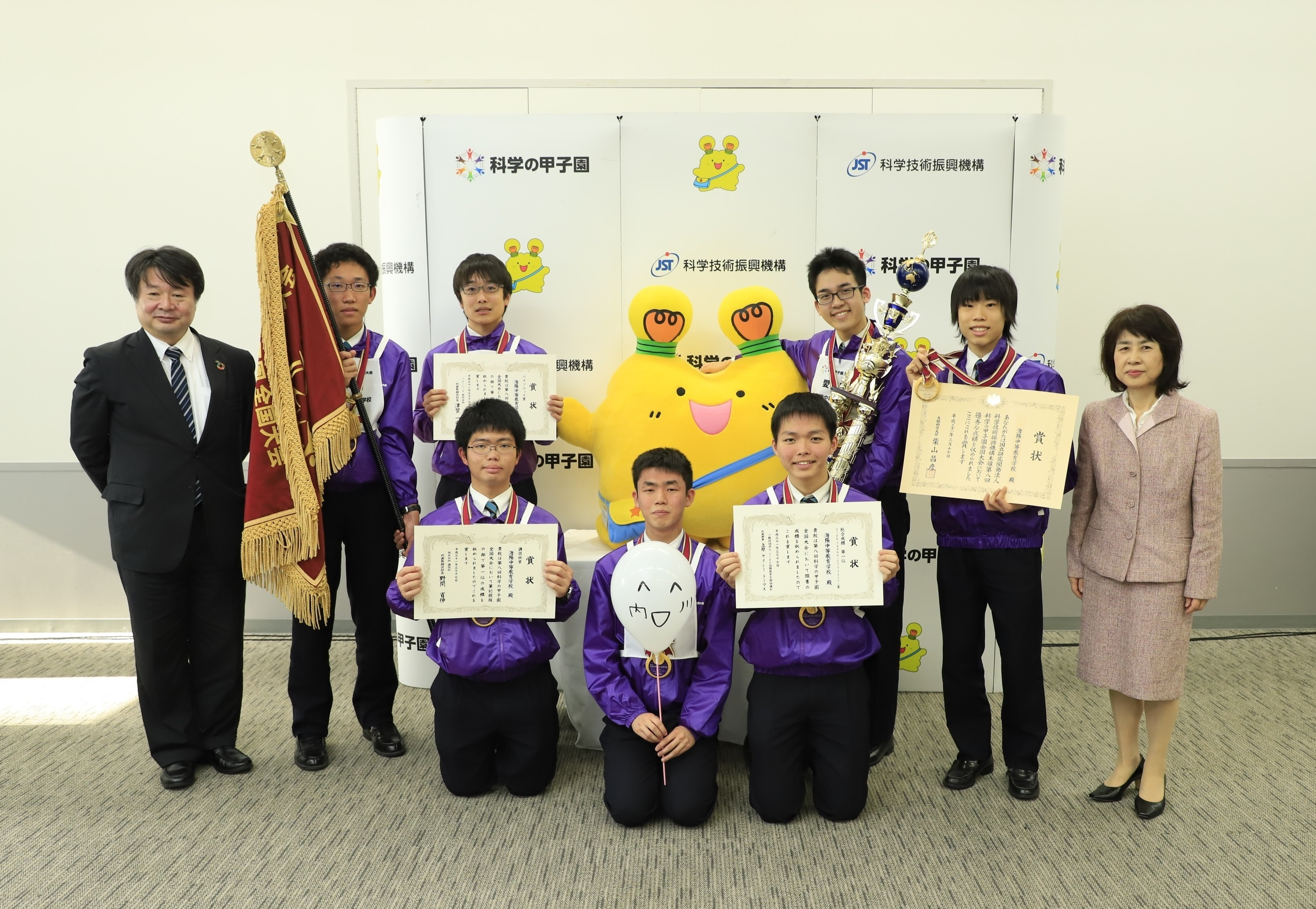 Kaiyo Academy, 2019 Science Olympiad Global Ambassador Team from Japan